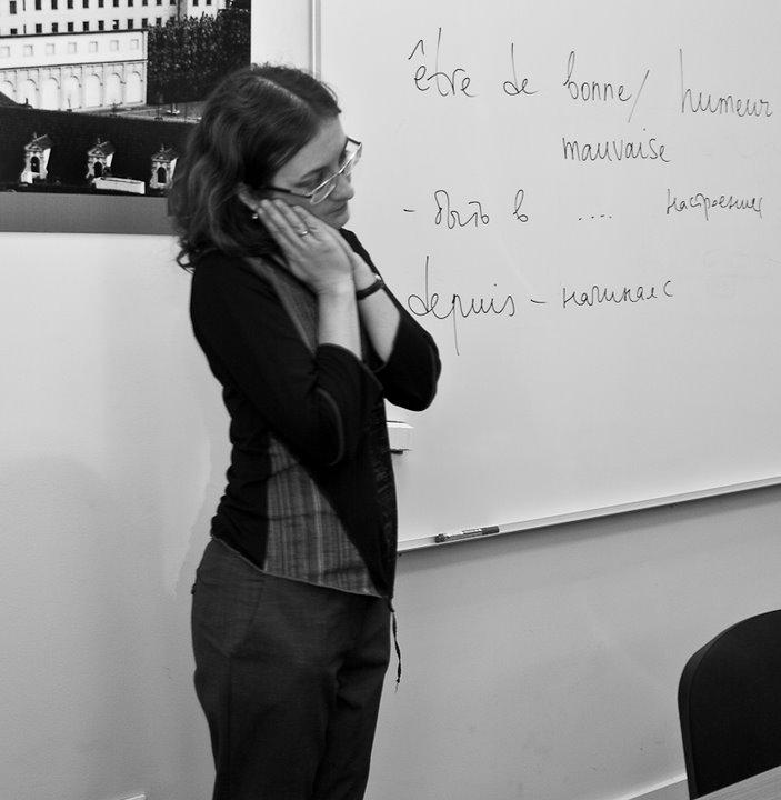 Наталья, наш преподаватель.