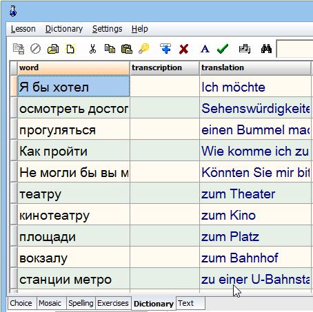 Учим с русского на другой язык