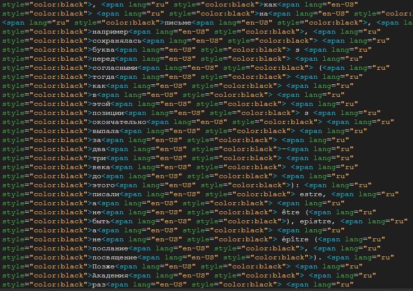 HTML Google Sites