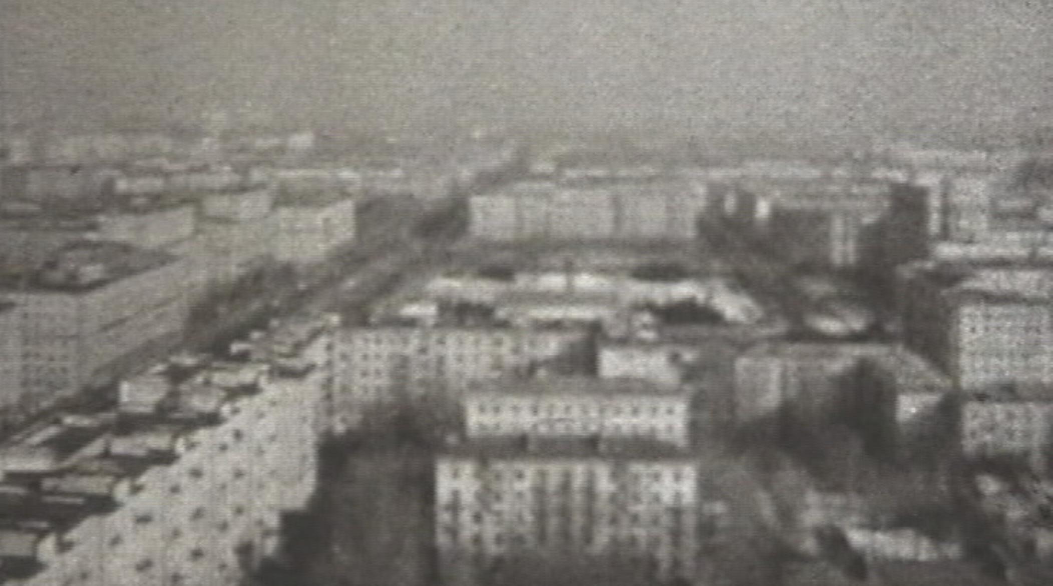 Кадр из фильма город