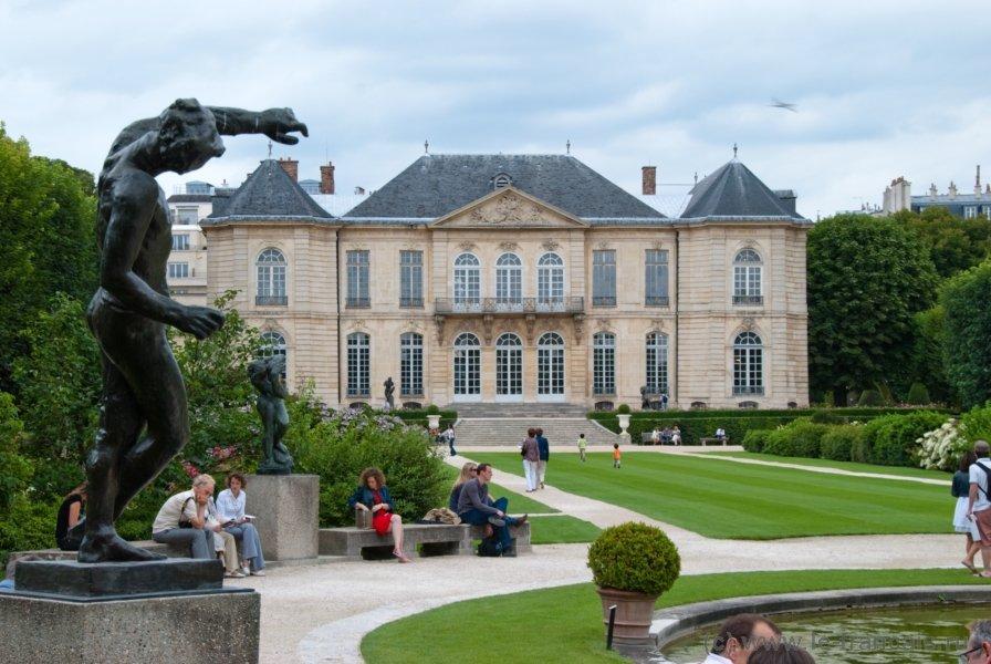 Музей родена париж фото небольшой узкой